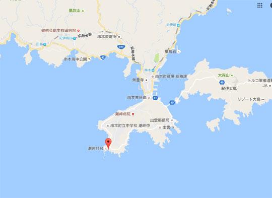 潮岬シュノーケリングポイント